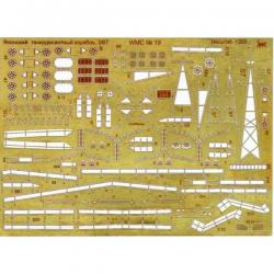 SBT (WMC19) набор фототравления