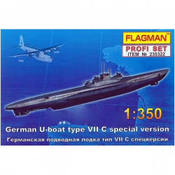 German U-boat type VII C Spec versija Profi Set