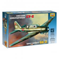 Су - 2