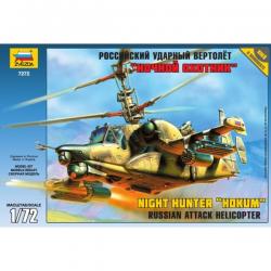 Ka - 50