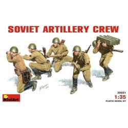 Советский артиллерийский расчёт