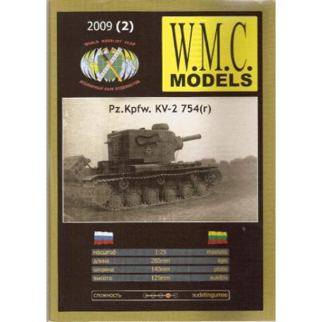 Pz.Kpfw. KV-2 754(r)