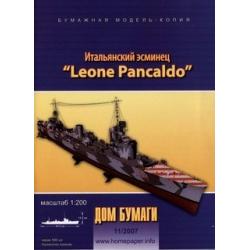 """Итальянский эсминец """"Leone Pancaldo"""""""