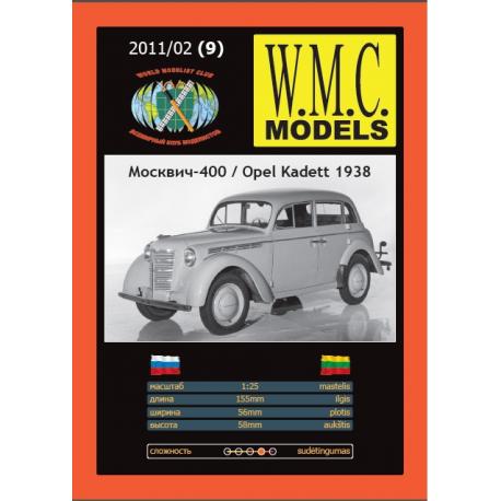 Москвич-400/Opel Kadett 1938