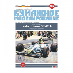 Leyton House CG901B
