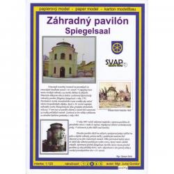 Проходной павильон Spiegelsaal