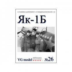 Як-1Б