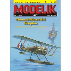 Thomas-Morse S-5 Seaplan