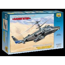 Аллигатор Ka-52