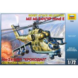 Ми - 24В/ВП Крокодил