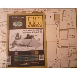 WMC18 ГАЗ-66 Лазерная резка протектора