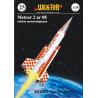 METEOR-2 nr 08